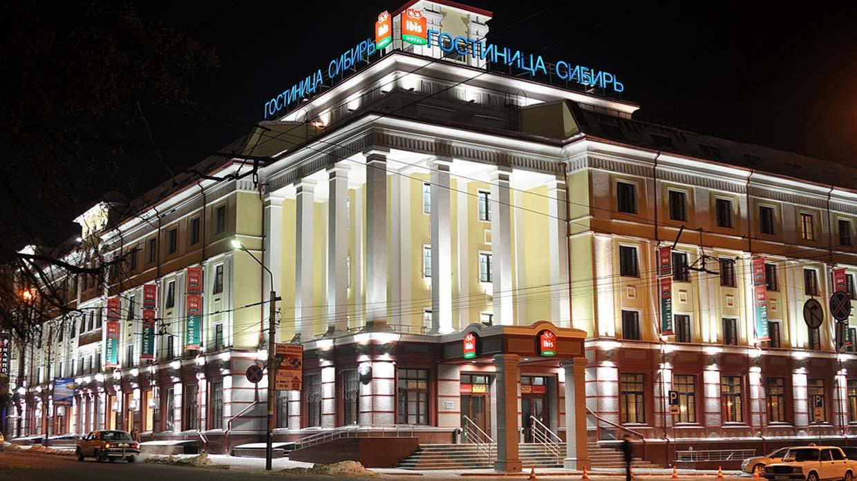 гостиница сибирь омск