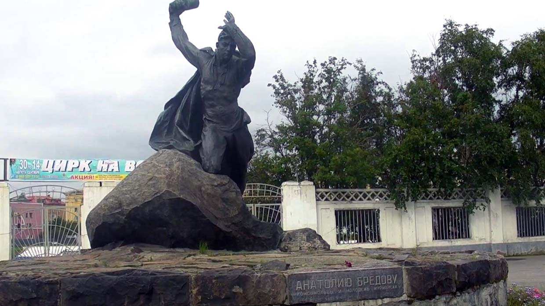 монумент бредову в мурманске