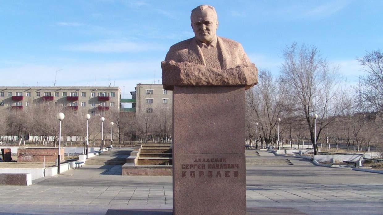 памятник коралеву в городе коралев